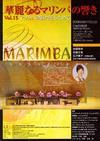 Marimba2008817s