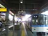 Nishinomiyahanshin