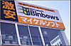 Binbowa
