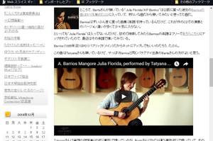 Blog20161211
