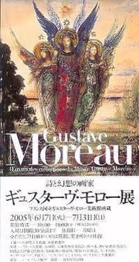moreau2