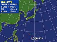taifoon-0.JPG