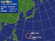 taifoon-1.JPG