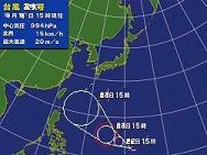 taifoon-2.JPG