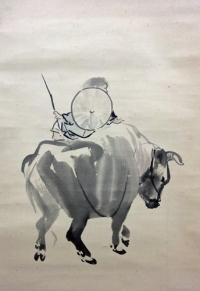 Kawai-gyokudoubokugyu3